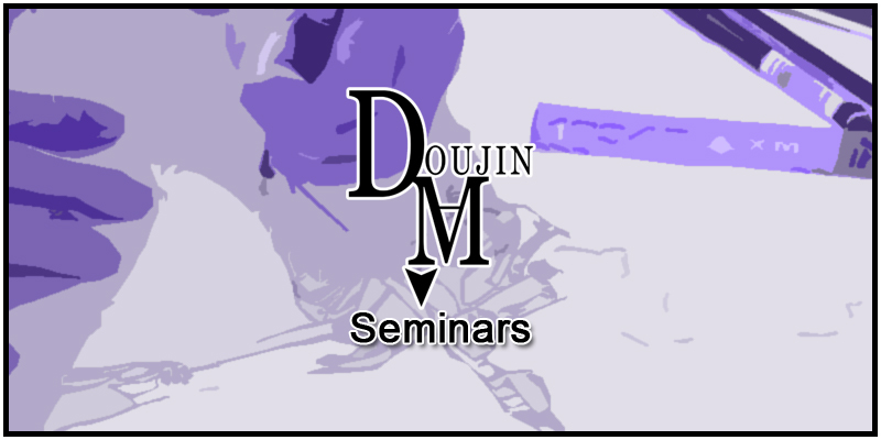 doujima_seminars