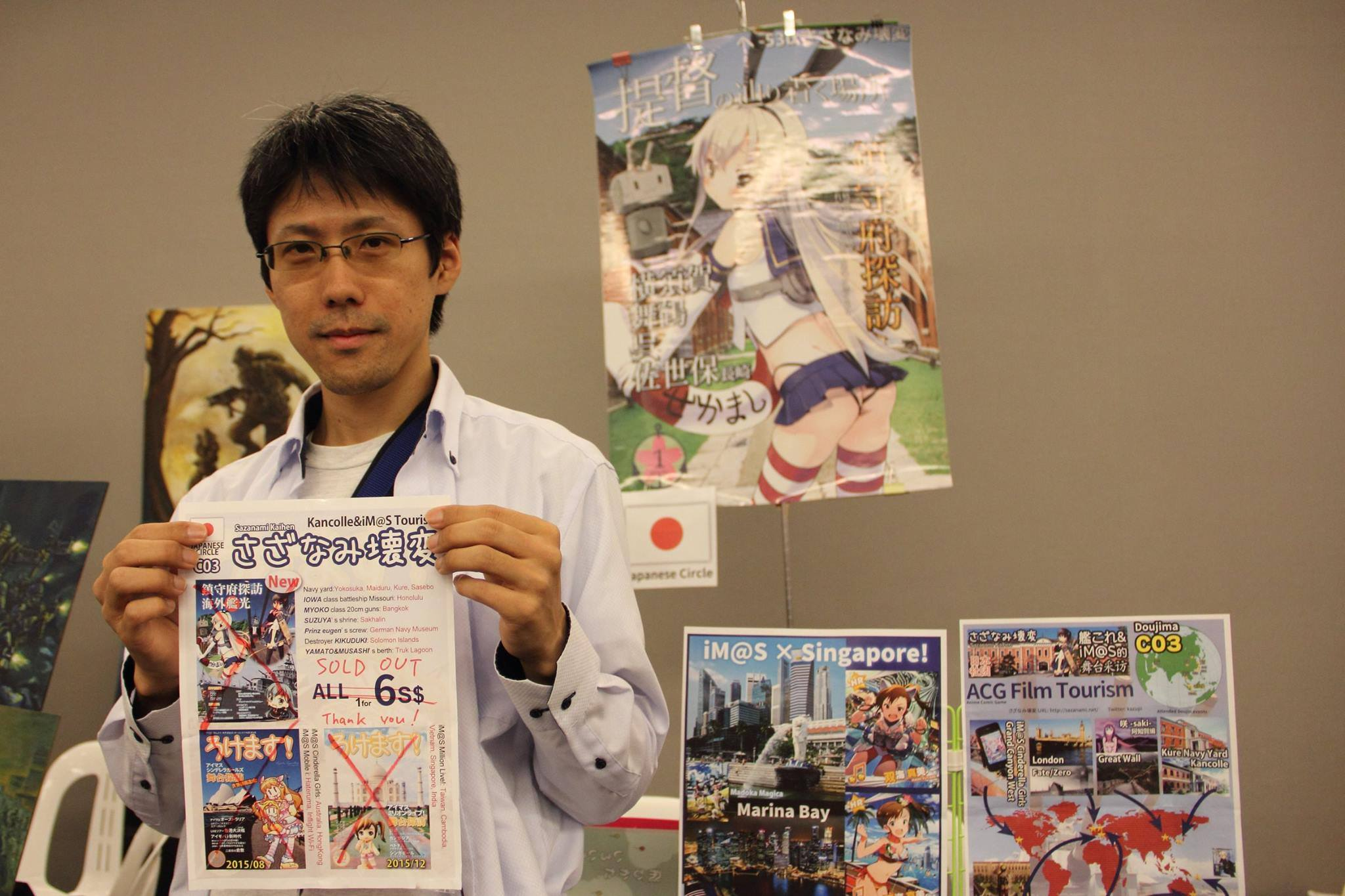 Our first exhibitor from Japan was sold out by the second day.