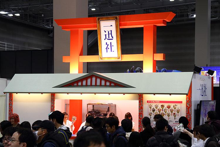 Ichijinsha booth looking more like Ichijinja